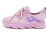 Кроссовки MLV 35 21,5 см Розовый A2033 pink 35 21,5 см, КОД: 1813283