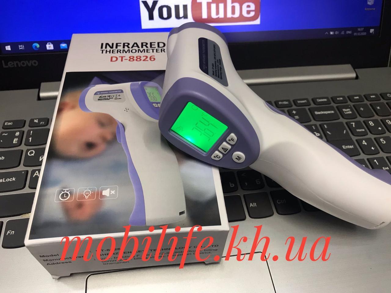 Электронный бесконтактный инфракрасный термометр для тела DT-8826 цифровой медицинский градусник