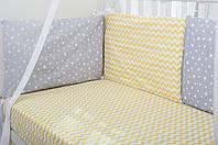Бортики в детскую кроватку Хлопковые Традиции 40х60 см 3 шт Серый с желтым, КОД: 1639793