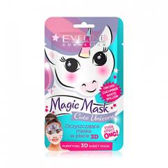 Маска для лица Eveline Cosmetics Magic Mask Cute Unicorn 10 мл 97984, КОД: 1471167