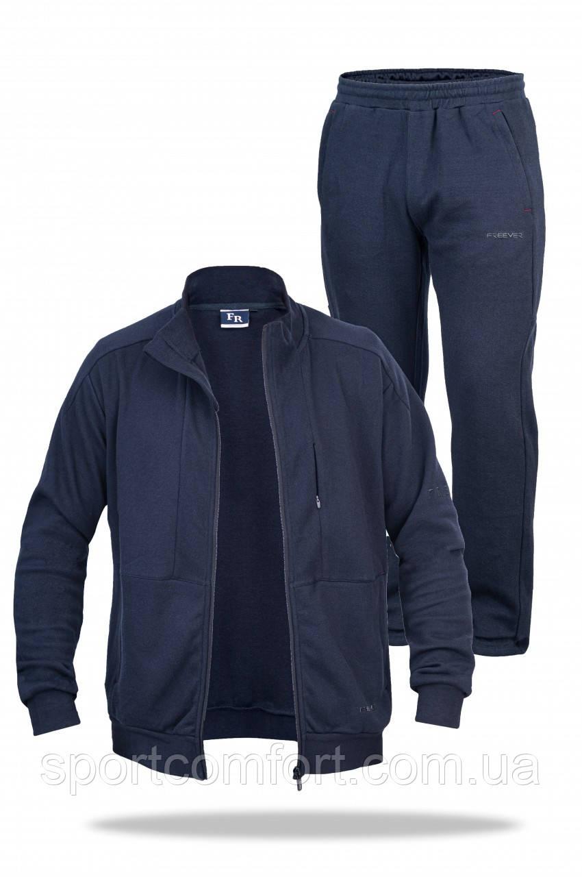 Спортивный костюм мужской Freever синий