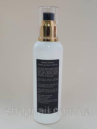 LEMAR Крем для рук з аргановою олією, 150мл, фото 2