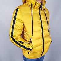 Куртка мужская зимняя желтая