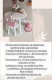 Дитячий стіл і 2 стільці (дерев'яний стільчик зайчик 2 шт і прямокутний стіл), фото 4
