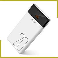 Power Bank 20000 мАч ROMOSS LT20 - портативное зарядное устройство Павер банк