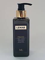 LEMAR Пилинг-скатка для рук/ног с фруктовыми кислотами, 200мл