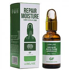 Увлажняющая сыворотка для сухой и чувствительной кожи лица Lebelage Repair Ampoule Moisture GF 30, КОД: