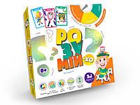 Развивающая настольная игра Danko Toys Понимай-ка ДТ-ЛА-06-25, КОД: 2439610