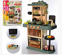 Детский игровой набор Bambi Кухня 889-183, КОД: 2368537