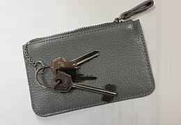 Кожаная ключница Valenta Серая, КОД: 190862