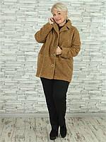 Женская Куртка NadiN 1737 3 54 р Светло-коричневая, КОД: 2453776