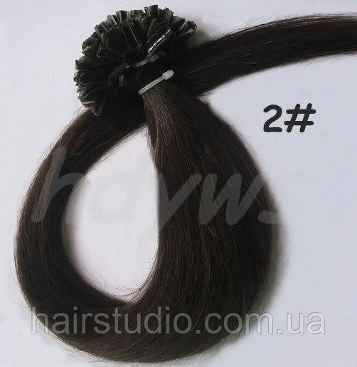 Волосся для нарощування на кератиновых капсулах, відтінок №2. 60 см 100 капсул 80 грам