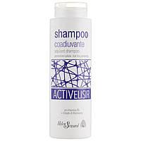 Укрепляющий шампунь для предотвращения выпадения волос Helen Seward ACTIV ELISIR Adjuvant Shampoo, КОД: