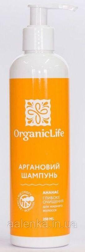 Organic Life Шампунь для волос Аргановый Глубокое очищение Ананас, 250мл