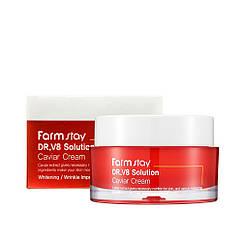 Антивозрастной питательный крем для лица с экстрактом икры FarmStay Dr.V8 Solution Caviar Cream 5, КОД: