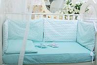 Бортики в детскую кроватку Хлопковые Традиции 40х60 см 3 шт Мятный, КОД: 1639797