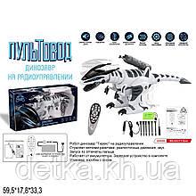 """Робот-динозавр """"Тірекс""""на РУ, інтерактивний ZYB-B2855"""