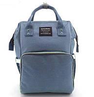 Сумка-рюкзак для мам Baby Bag 5505 Синий 009797, КОД: 1752629