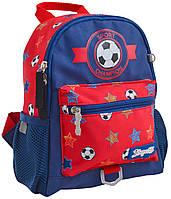 Рюкзак детский 1 Вересня K-16 Cool game Разноцветный 556581, КОД: 1259283