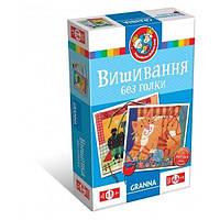 Настольная игра Granna Вышивка без иголки 82289, КОД: 2439220