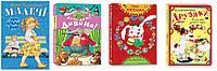 Великі подарункові картонні видання найкращих дитячих віршів (4 книги), фото 1