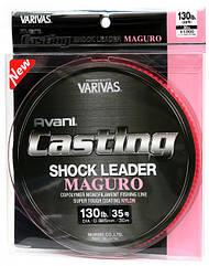 Леска рыболовная Varivas Casting Shock Leader Maguro Nylon 130 lb 30 м, КОД: 2418554