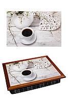 Поднос подушка для завтрака в постель BST 040373 4436 Коричневый в стиле прованс 040373, КОД: 1404256