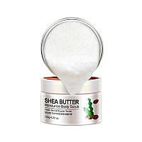 Скраб для тела BIOAQUA Body Scrub 120 г Sheа Butter увлажняющий 5550-18425, КОД: 2407058