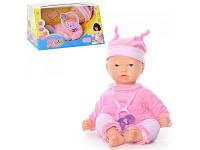 Кукла Мила 5260 Joy toy