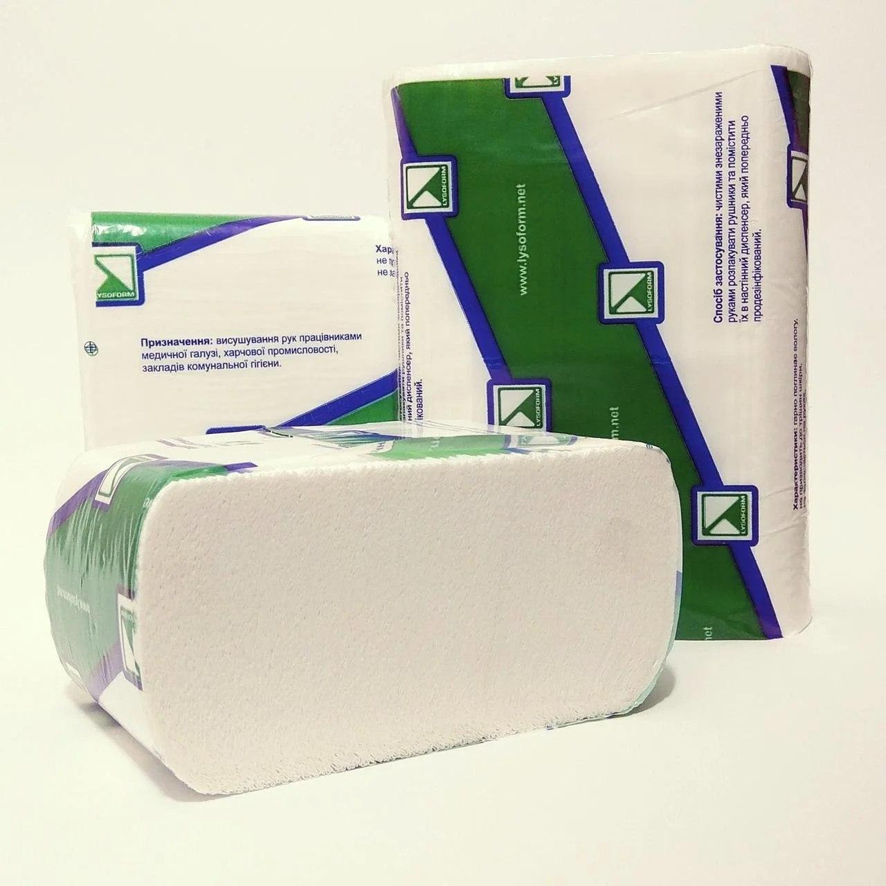 Полотенца бумажные Z-типа, «Lysoform», 200 листов,цвет белый