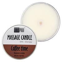 Andi Prof Massage Candle Coffe Time - массажная свеча с ароматом кофе, 30 мл