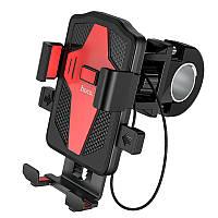 Держатель для телефона велосипедный HOCO CA73, черно-красный