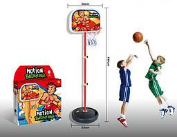 Стойка для баскетбола с корзиной, мячом и насосом HF 607 69359, КОД: 2382769