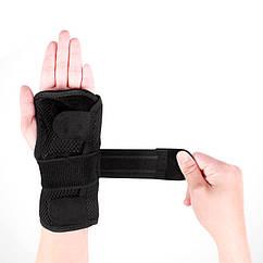 Бандаж с ребрами жесткости на запястье AOLIKES HS-1672 Левая S 4647-15031, КОД: 2402286