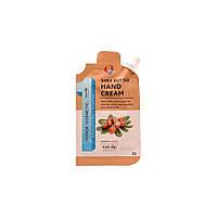 Крем для рук с маслом ши Eyenlip Shea Butter Hand Cream 25 г 8809555250722, КОД: 2409866