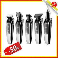 Универсальная аккумуляторная машинка для стрижки волос 8 в 1 Gemei GM 582 Триммеры и машинки для стрижки волос