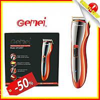 Универсальная аккумуляторная машинка для стрижки волос Gemei GM 6027, Триммеры и машинки для стрижки волос