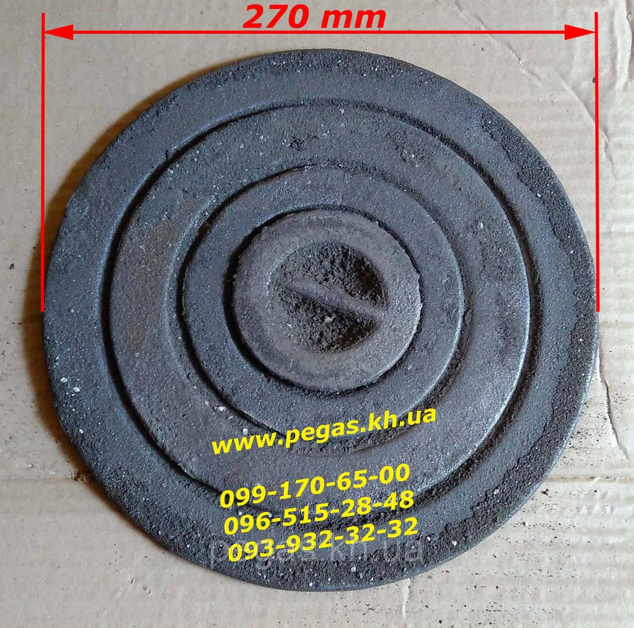 Конфорки, кольца чугунные (набор) буржуйка, печи, котлы, барбекю, мангал (270 мм)