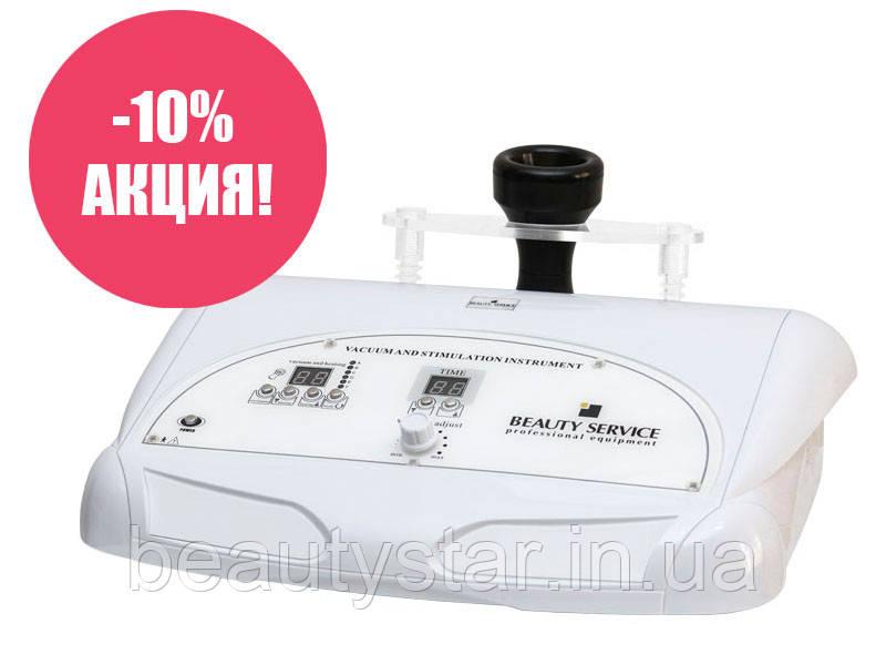 Аппарат для термомассажа ТЕРМОВАКУУМ аппараты для коррекции фигуры  модель 2000 BS Ukraina