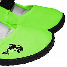 Обувь для пляжа и кораллов (аквашузы) SportVida SV-DN0010-R29 Size 29 Green, фото 2