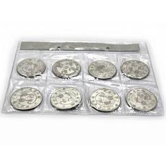 Монеты коллекционные Дракон набор 8 штук 46328, КОД: 1366104