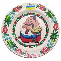 Тарелка Казак с варениками расписная 24 см 30440G, КОД: 1366618