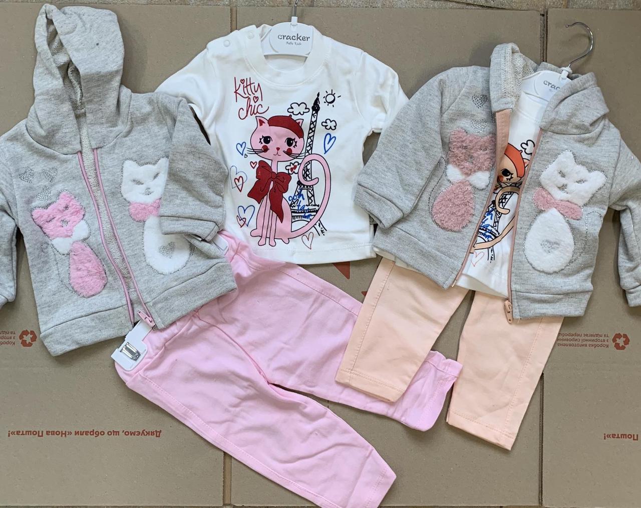 Костюмы для девочек 6-12-18 месяцев