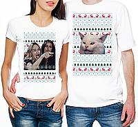 """Парные футболки """"Woman Yelling At A Cat"""" (частичная, или полная предоплата)"""