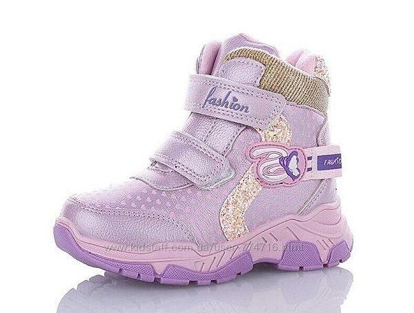Качественные зимние ботинки для девочки бренда Y. Top р. 27-32