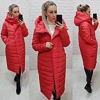 Тёплая женская зимняя куртка длинная с глубоким капюшоном на молнии и кнопках большие размеры, 5 цветов. Красный