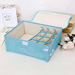 Органайзер для белья с крышкой на липучке HMD 13 секций Голубой 103-10218873, КОД: 1819951