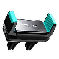 Автодержатель для телефона универсальный Usams антискользящий Черно-зеленый US-ZJ045-BL-GN, КОД: 1782541