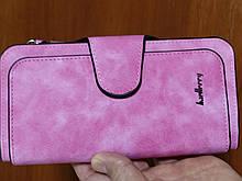 Партмоне жіночий Baellerry Forever 2345 (рожевий)