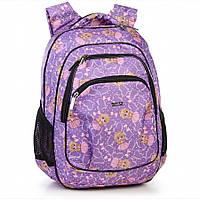 Рюкзак школьный Dolly-541 Сиреневый, КОД: 1861410